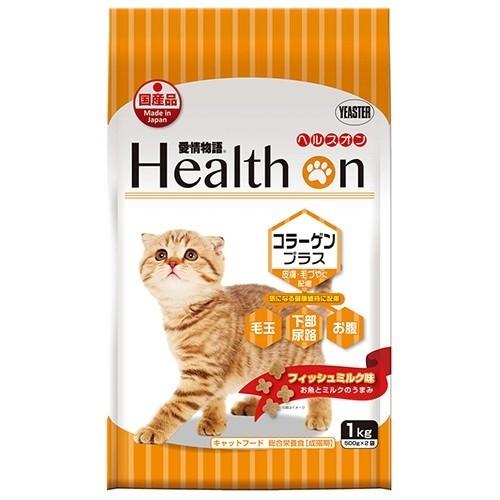 Health On Collagen Plus for Cat 1kg 500gx2 (HO132496) (Pork Free)