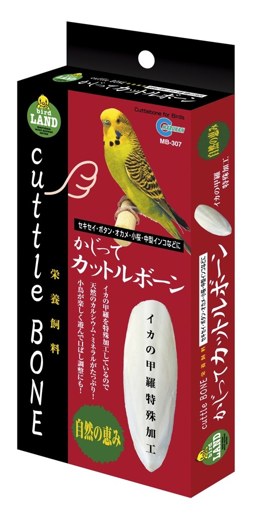 Marukan Cuttlebone for Birds (MB307)