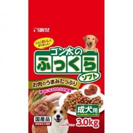 Sunrise Semi moist Gonta Chicken Adult dog food 3kg - (919220)
