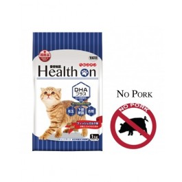 HEALTH ON DHA PLUS FOR CAT 1 KG (500 G × 2) - NO PORK