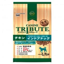 Canine Tribute Chicken Indoor Dog (800gx3) 2.4kg (116120)