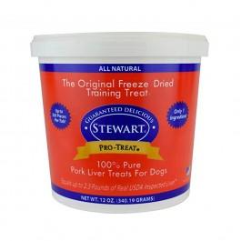 STEWART® PRO-TREAT FREEZE DRIED PORK LIVER TUB - 12 OZ [400412]