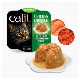 Catit Chicken Dinner with Salmon & Carrot for Cats 80g (44702)
