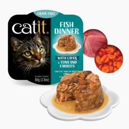 Catit Fish Dinner with Tuna & Carrot for Cats 80g (44711)
