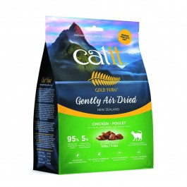 Catit Gold Fern Gently Air-dried Chicken with Green-Lipped Mussel Adult Cat Food 100g (44721) NEW
