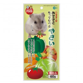 Marukan Vegetables Cubes for Small animals 60g (MR773)