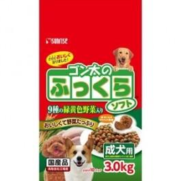 Sunrise 'Semi-Moist Food Gonta Chicken & 9 Veggies Adult - 3kg (932120)