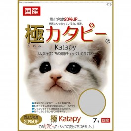 Paperlet Super Katapy Cat Litter 7L (K5342)