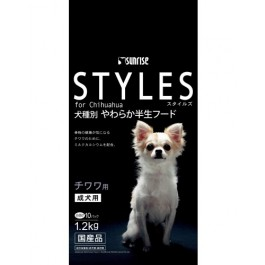 Sunrise Styles For Adult Chihuahua 1.2kg (924255)