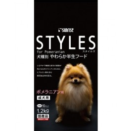 Sunrise Styles Adult Dog Food for Pomeranian - 1.2kg (932465)