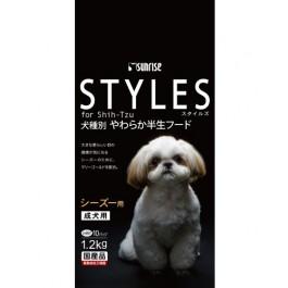 Sunrise Styles For Adult Shih Tzu 1.2kg - (932489)