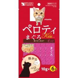 Sunrise Nyanta Perotei Kiss Tuna Liquid Cat Treats (934445)