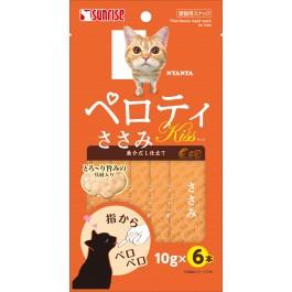 Sunrise Nyanta Perotei Kiss Chicken Liquid in Seafood soup Cat Treats (934469)