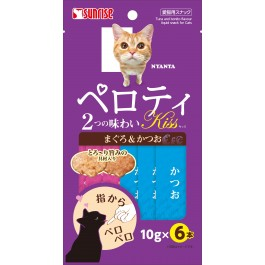 Sunrise Nyanta Perotei Kiss Duo-Flavour Tuna & Bonito Liquid Cat Treats (934476)