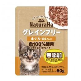 Sunrise Naturaha Bonito Tuna Wet Food for Cat 60g (938696)