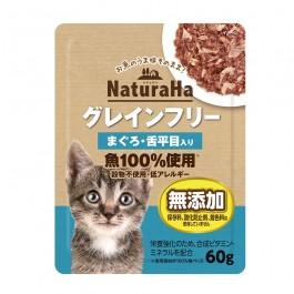 Sunrise Naturaha Tuna & Tonguefish Wet Food for Cat 60g (938702)