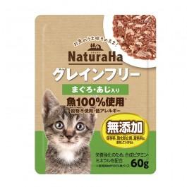 Sunrise Naturaha Tuna & Horse Mackerel Wet Food for Cat 60g (938719)