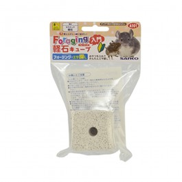 Wild Sanko Easy Foraging Toy Pumice Stone Cube for Small Animals (A101)