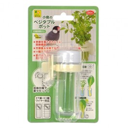 Wild Sanko Vegetable Pot for Bird (B64)