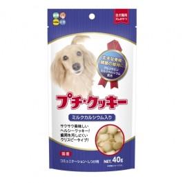 Hipet Petite Cookies with Milk Calcium 40g (HI72339)