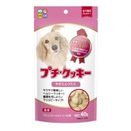 Hipet Petite Cookies with Goat Milk 40g (HI72353)