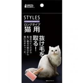 Marukan Slicker Brush for Cats (CT280)