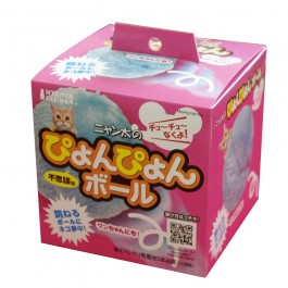 Marukan Jumping Ball Toy for Cat (CT289)