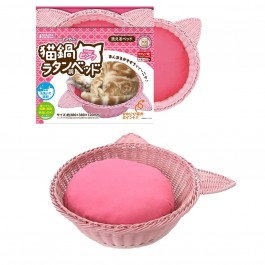 Marukan Pot Shaped Rattan Bed for Cats - Pink (CT343)