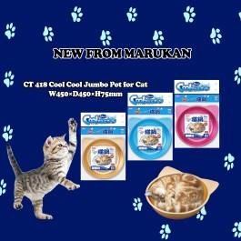 Marukan Cat Shape Aluminium Pan for Cat Jumbo Blue/Gold/Pink (Limited Edition) (CT 418)