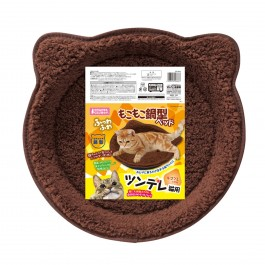 Marukan Cat Shape Warm Bed Brown (CT474)