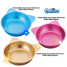 Marukan Cat Shape Aluminium Pan for Cat Blue/Gold/Pink (CT500, CT501, CT502)