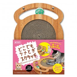 Marukan Double Sided Cat Scratcher with Two Playfull Balls (CT515) NEW
