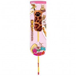 Marukan Big Bengal Moving Claw Teaser for Cats (CT549) NEW