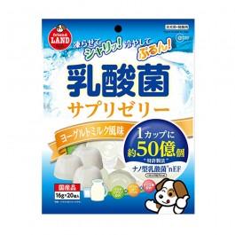 Marukan LAB Supplement Treats Jelly Yogurt 16g x 20 pieces (DA045)