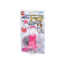MARUKAN HANDY NOZZLE - AVAILABLE IN PINK