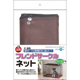 Marukan Friend Circle Cage Net  (DC118)