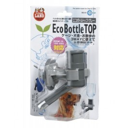 Marukan Pet Bottle for Dogs & Cats - Grey (DC51)