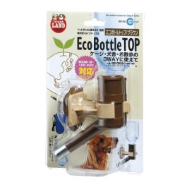 Marukan Pet Bottle Nozzle for Dogs & Cats -  Brown (DC52)