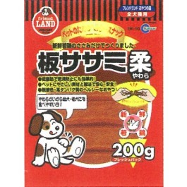 Marukan Dried Soft Sasami Flat 200g (DF10)