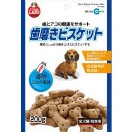 Marukan Bone Shape Cookies (Milk) - 200g (DF220)