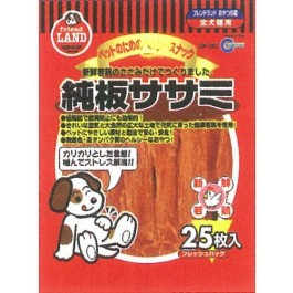 Marukan Dried Sasami Flat 25pc (DF30)