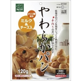 Marukan Soft Bread with Milk & Cheese for Dog- 120G  (DP16)
