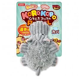 Marukan Lovable Hippo Stuffed Warm Feeling Toy for Dog (DP377)