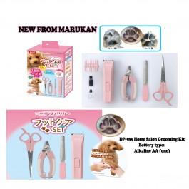 Marukan Home Salon Grooming Kit