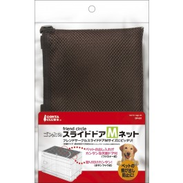 Marukan Top Cover Net for Dog Cage Medium (DP531)