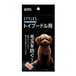 Marukan Slicker Brush for Toy Poodle (S) (DP695)