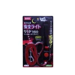 Marukan Safety Light Up Leash for Dogs - Red (DP815)