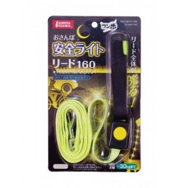Marukan Safety Light Up Leash for Dogs - Yellow (DP817)