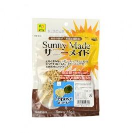 Wild Sanko Sunny Made Young Papaya 20g (F82)