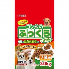 Sunrise Semi-Moist Food Gonta Chicken & 9 Veggies Senior 7+ dogs- 3kg (932137)